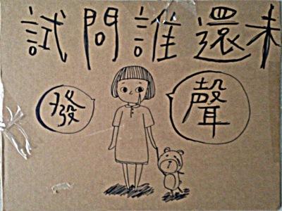 http://www.asiancha.com/content/blogcategory/258/473/