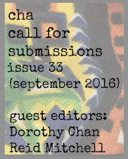 1f014-cha_issue33