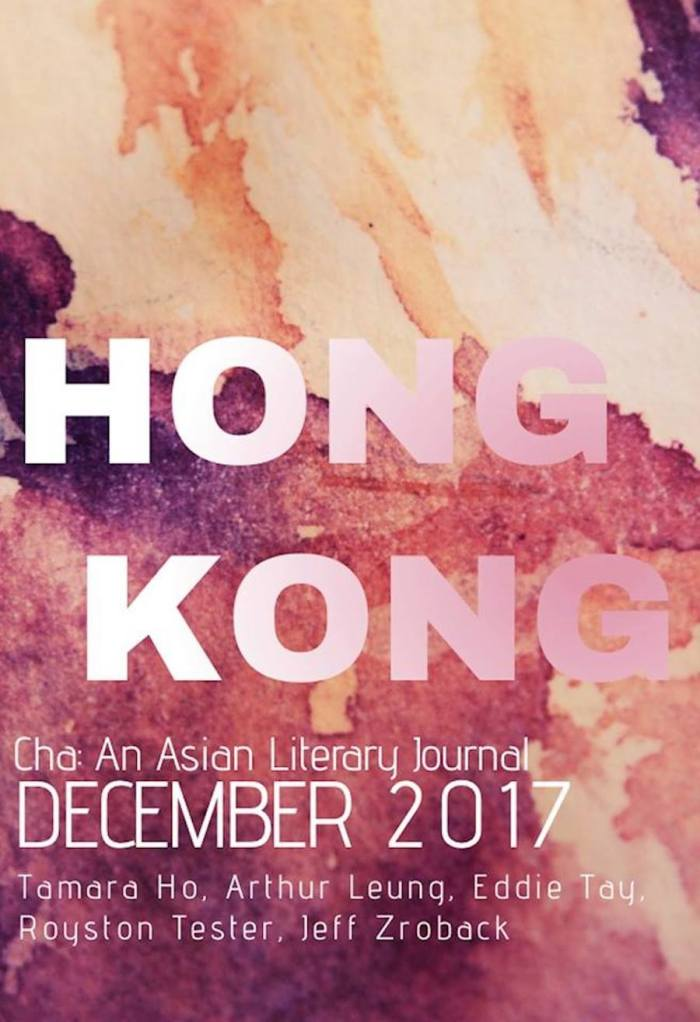 Cha-Writing Hong Kong