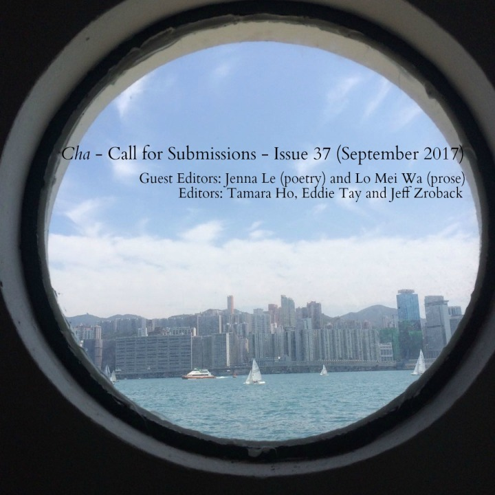 Cha_September 2017_Call for Submissions