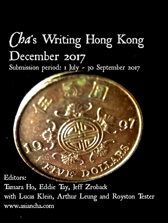 Writing Hong Kong_Asian Cha.jpg