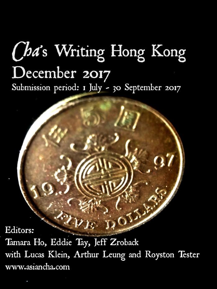 Writing Hong Kong_Asian Cha.jpg