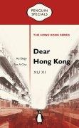 Dear Hong Kong