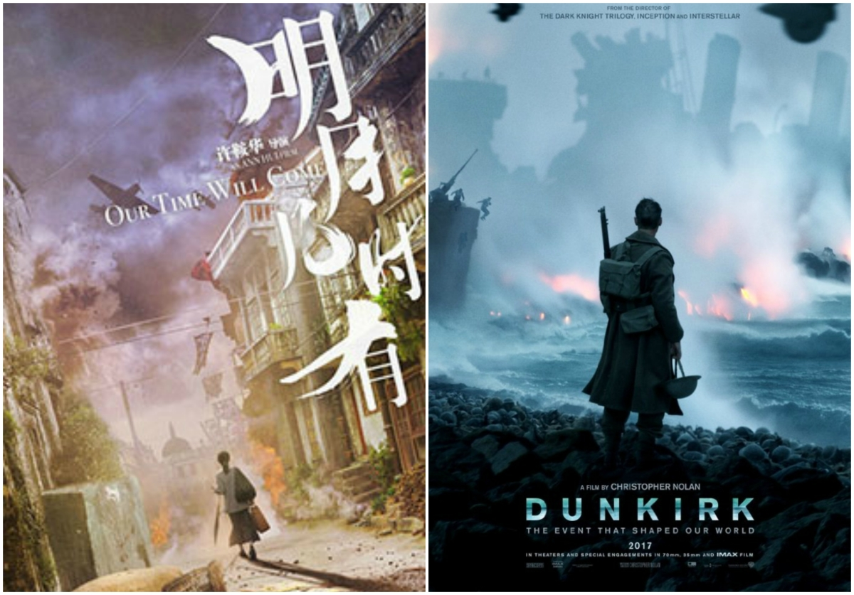 [Review] War Films: Ann Hui's Our Time Will Come and Christopher Nolan's Dunkirk