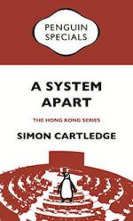 System Apart