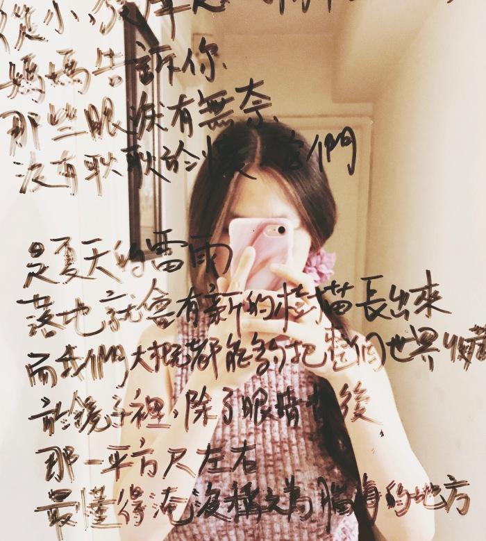 Janice Tsang.jpg