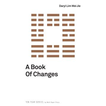 A Book of Changes.jpg
