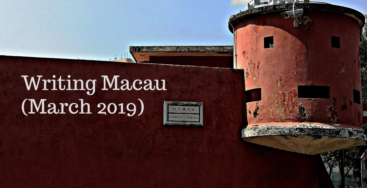"Cha — Call for Submissions — ""Writing Macau"" Issue (April 2019)"