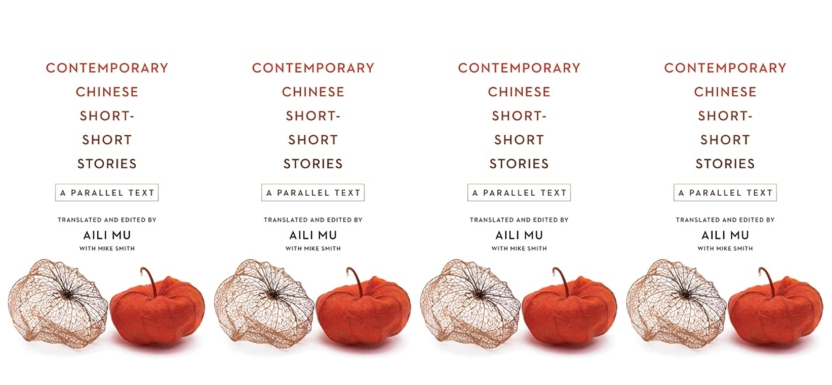 "[Review] ""Contemporary Chinese Short-Short Stories: A Parallel Text"" by Maialen Marin-Lacarta"