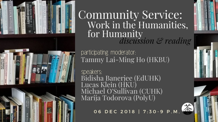 Community Service_ Work in the Humanities, for Humanity