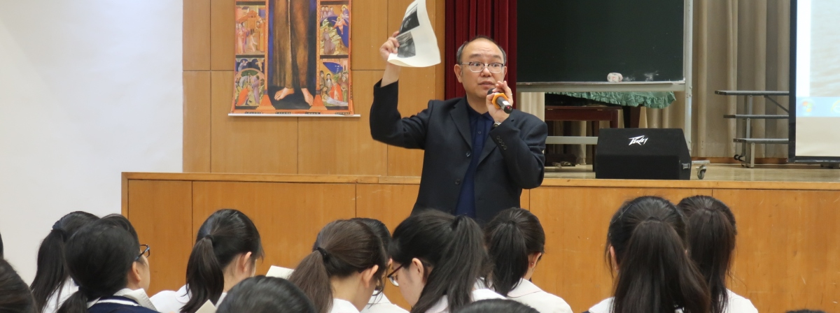 """Reading and Writing Poetry with Visual Images: St. Rose of Lima's College"" by Eddie Tay"