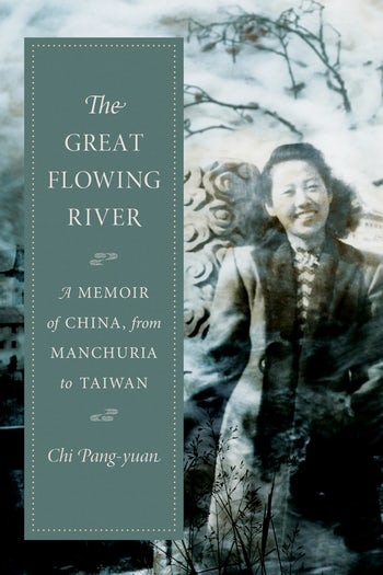The Great Flowing River.jpg