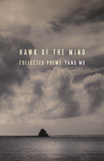 Hawk of the Mind.jpg