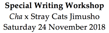 Special Writing Workshop.png