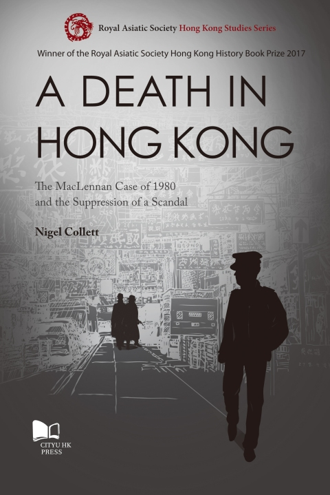 U6526-UP-A Death in Hong Kong_Cover