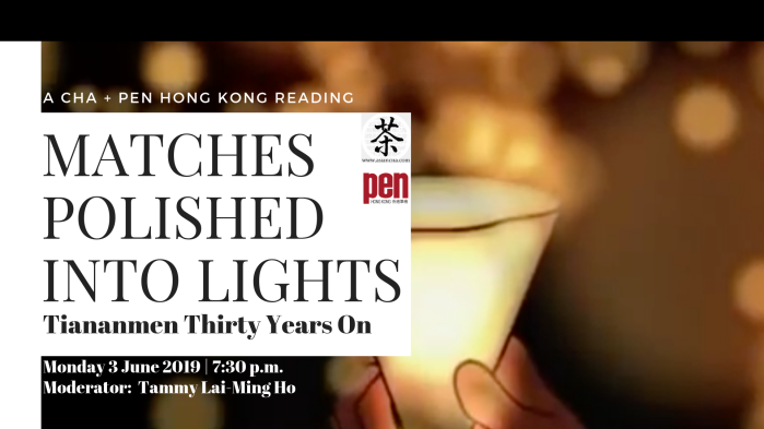 Matches Polished into Lights_3 June 2019.png