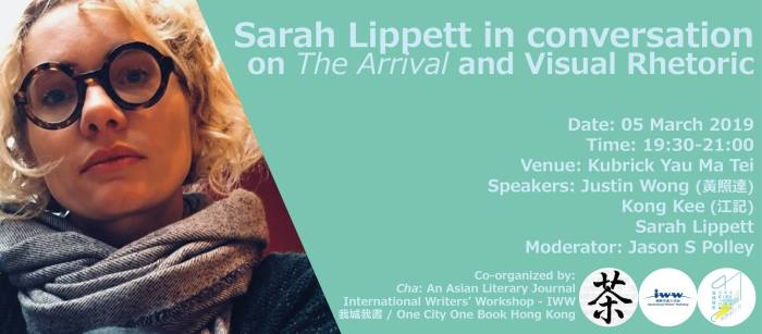 Sarah Lippett in Conversation on The Arrival and Visual Rhetoric.jpg