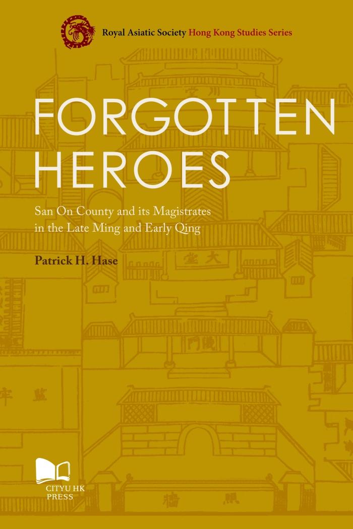 Forgotten Heroes.jpg