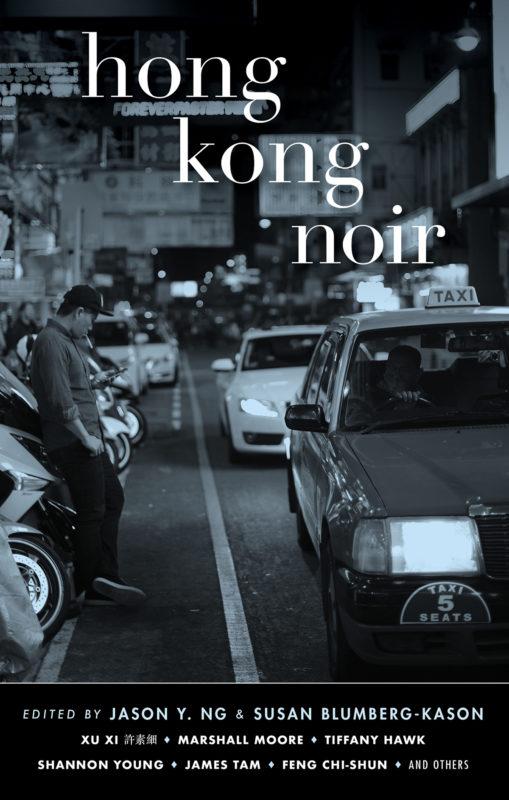 Hong Kong Noir.jpg