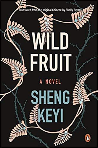 Wild Fruit Sheng Keyi.jpg