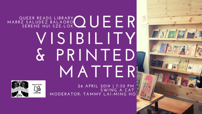 Queer Visibility and Printed Matter.png