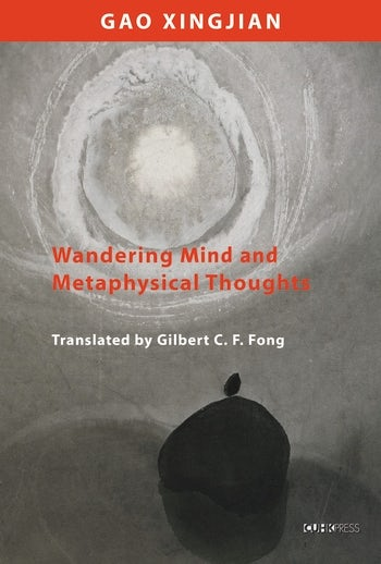 Wandering Mind and Metaphysical Thoughts.jpg