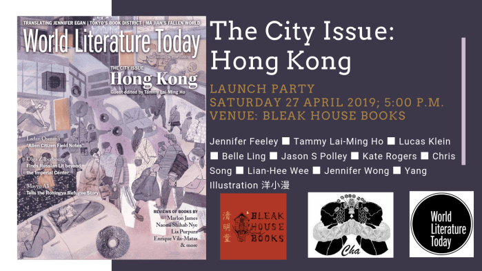 World Literature Today_Hong Kong_Cha An Asian Literary Journal.png
