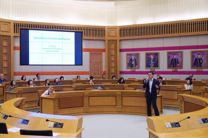 Dr Jiji Zhang (AI Symposium).JPG