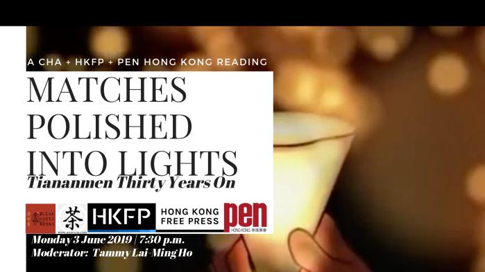 Matches Polished into Lights_Cha_PEN hong Kong.png