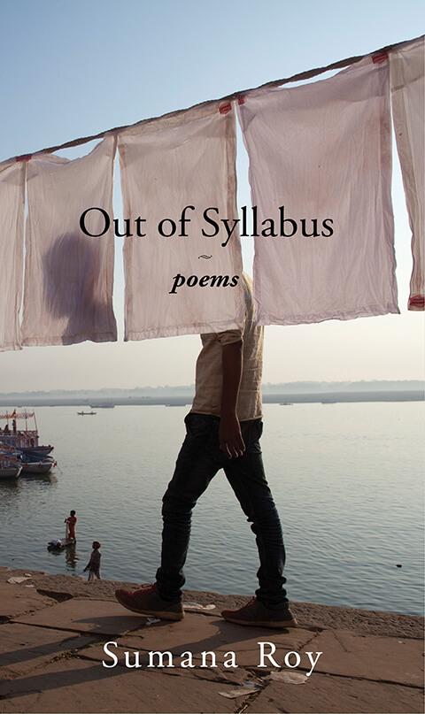 Out of Syllabus.jpg