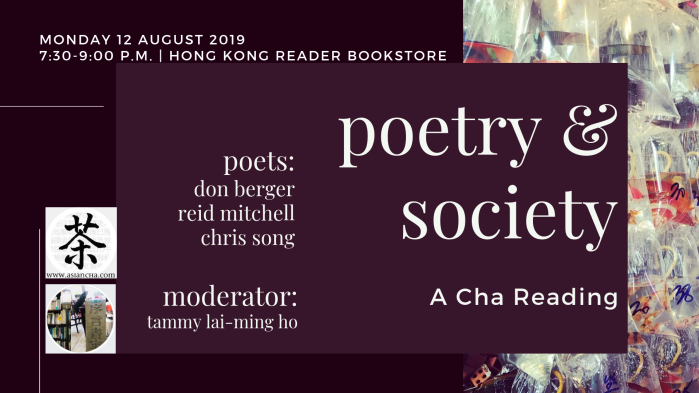 Poetry and Society August 2019.png