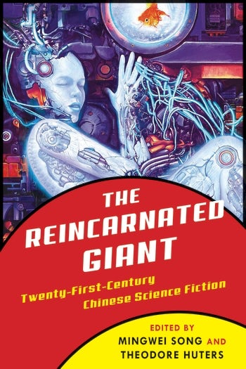 The Reincarnated Giant.jpg