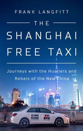 The Shanghai Free Taxi.jpeg