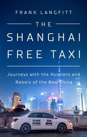 The Shanghai Free Taxi.jpeg