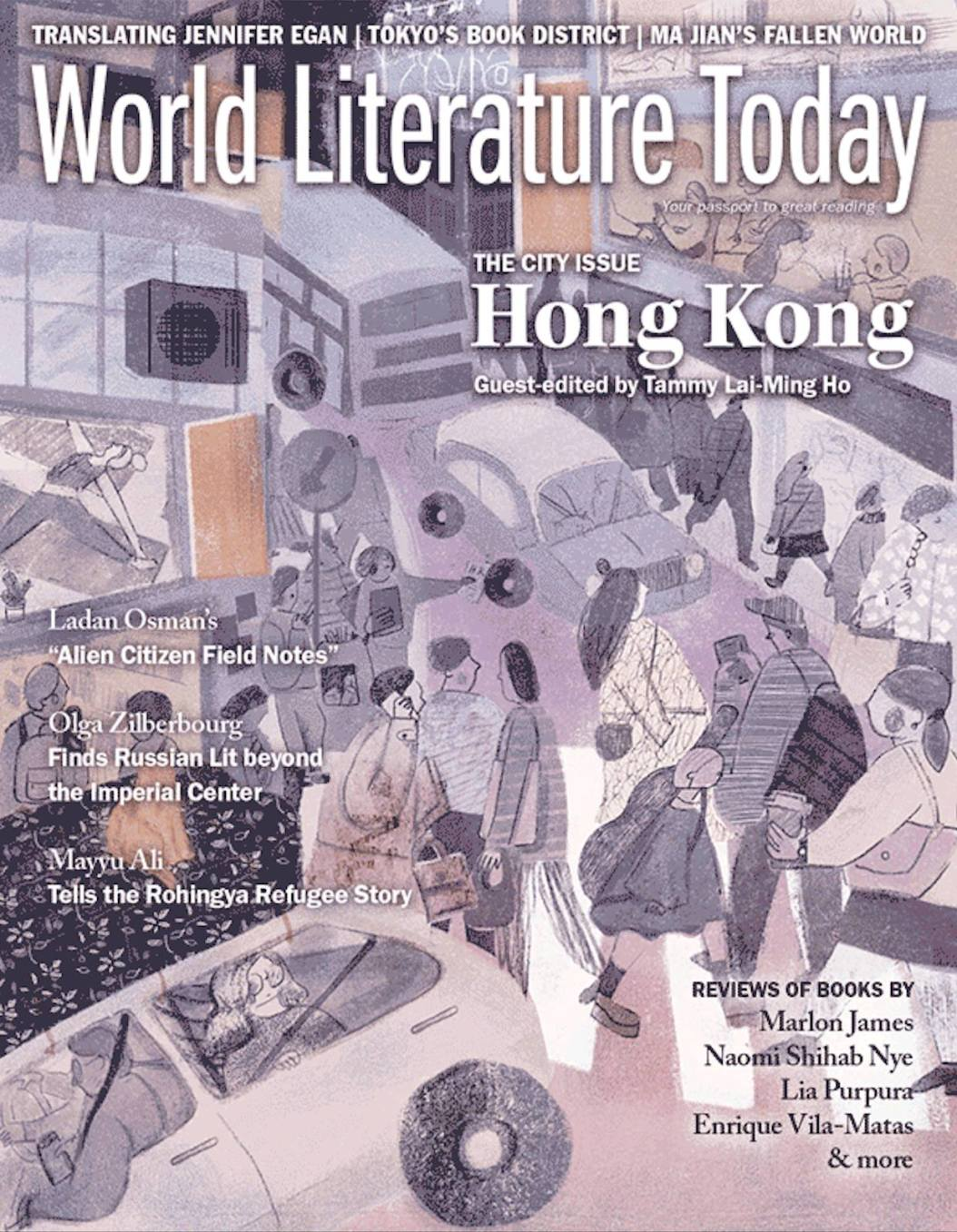 World Literature Today_HONG KONG.jpg