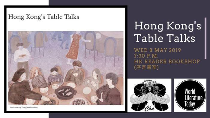 Hong Kong Table Talks.jpg