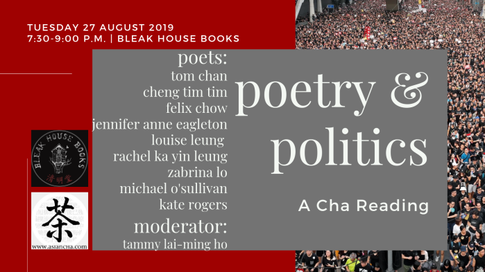 Poetry and Politices_27 August.png