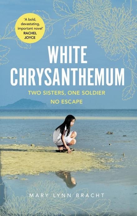 White Chrysanthemum.jpg