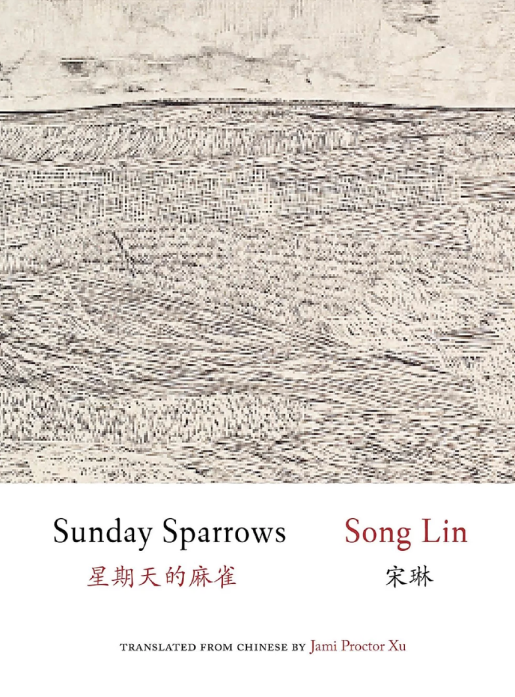 Sunday Sparrows.png