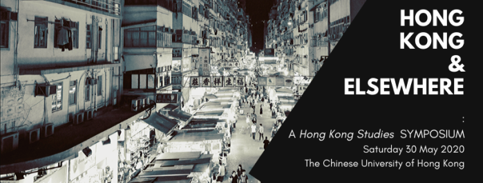 Hong Kong Elsewhere
