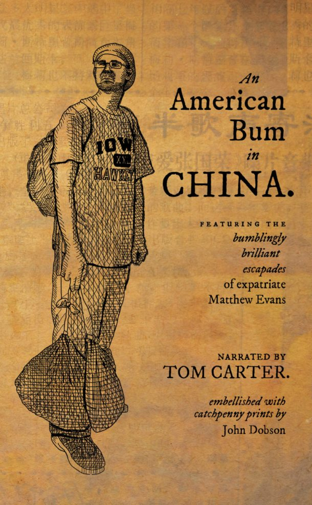 An-American-Bum-in-China-cover-1113x1800-917x1483