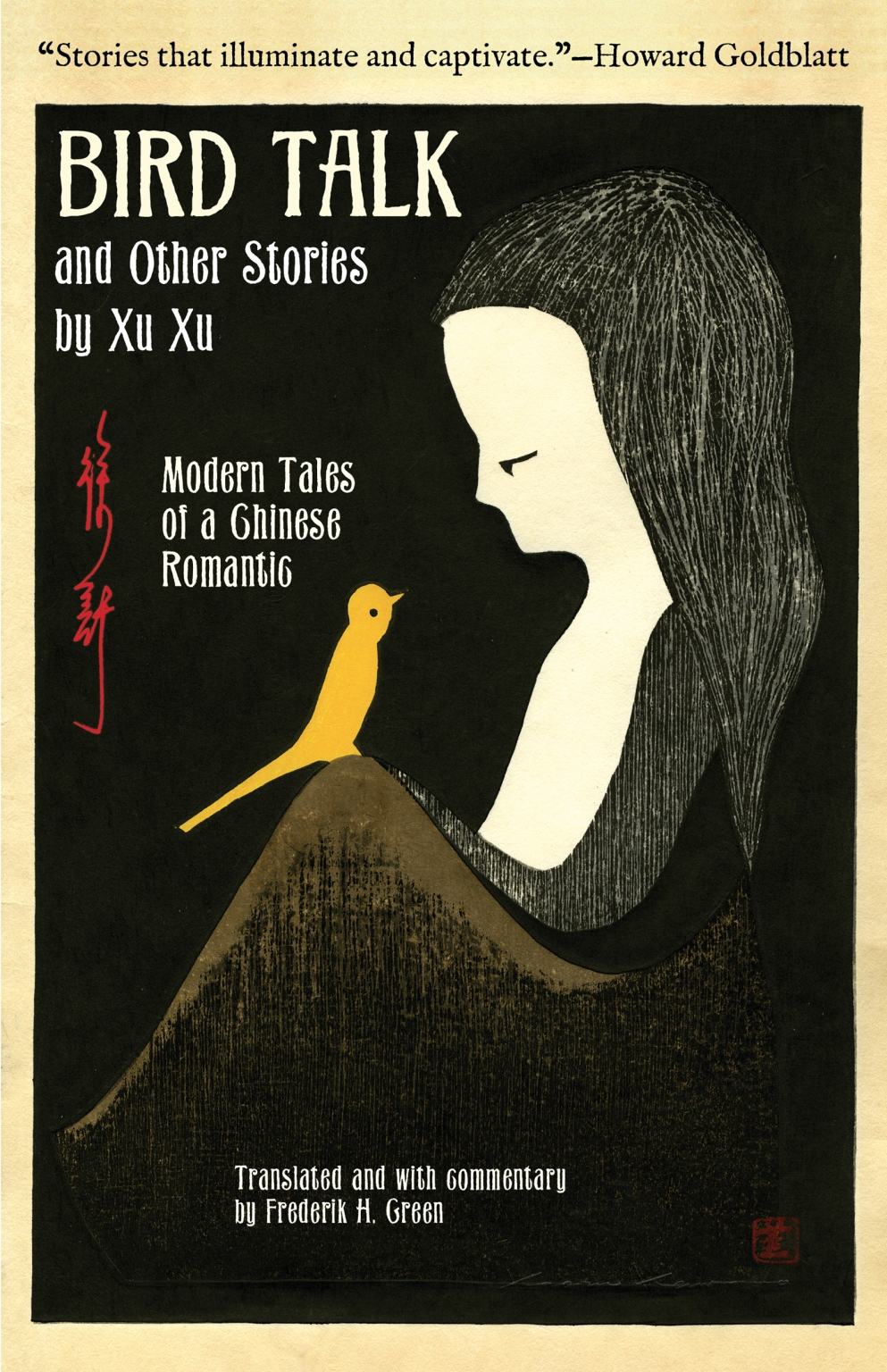 Book Talk and Other Stories by Xu Xu.jpg