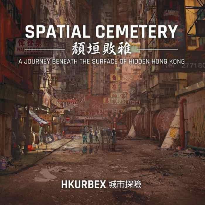 spatial_cemetery_800px.jpg