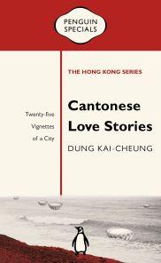 Cantonese Love Stories