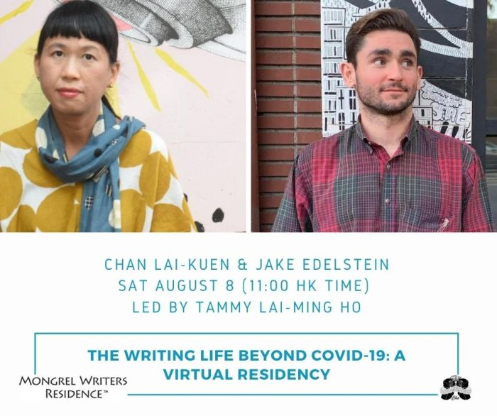 Chan Lai-kuen and Jake Edelstein