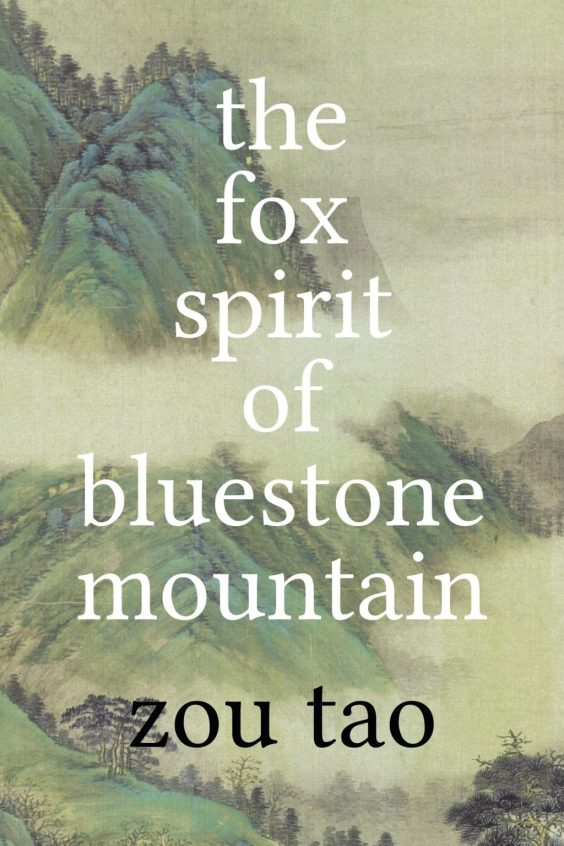 The-Fox-Spirit-of-Bluestone-Mountain-cover-scaled
