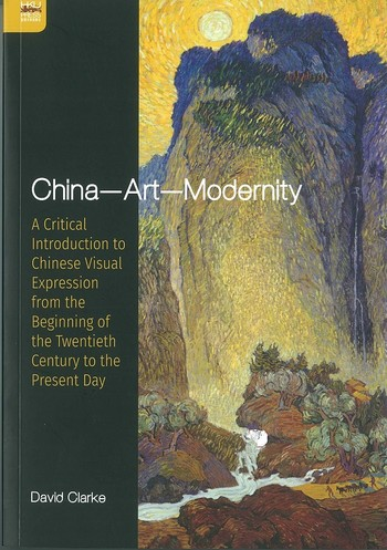 david-clark-china-art-modernity-a-critical-introduction-to-chinese-visual-expression-from-the-beginning-of-the-twentieth-century-to-the-present-day-1